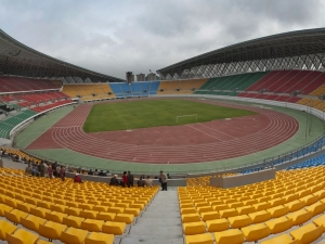Guiyang Olympic Sports Center