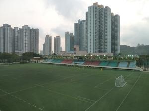 Shek Kip Mei Park