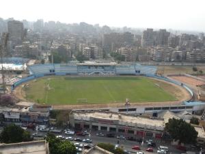 Mit Okba Stadium, Al-Gīza (Giza)