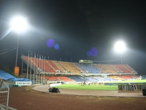 National Stadium Ramat Gan, Ramat Gan