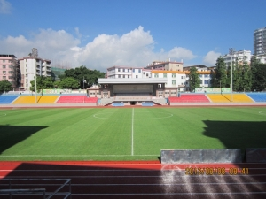 Wuhua People's Stadium