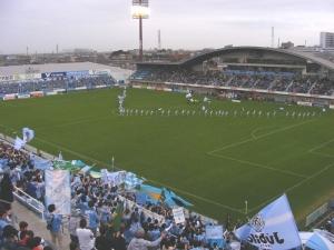 Yamaha Stadium, Iwata