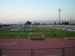 Estadio Carlos Dittborn