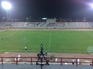 Ali Al-Salem Al-Sabah Stadium