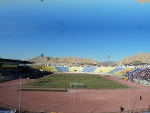 Dohuk Stadium, Dohuk