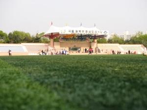 Nowon Madeul Stadium