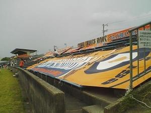 Sport Ueno-Park Stadium