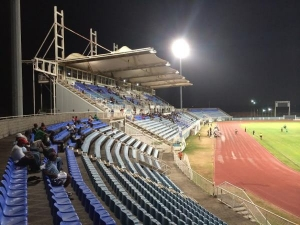 Ato Boldon Stadium, Couva, San Fernando