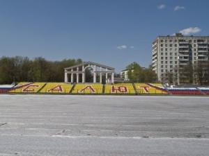 Stadion Kryl'ya Sovetov
