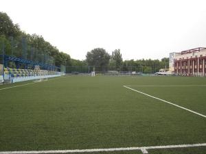 Joma Arena