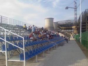 Stadionul Colterm