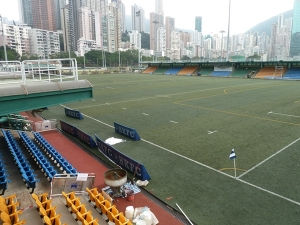 Hong Kong Football Club Stadium, Hong Kong