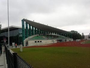 Zemgales Olimpiskā centra, Jelgava