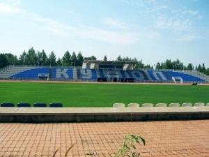Stadion Kupol