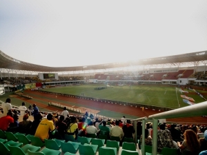 Aliu Mahama Sports Stadium