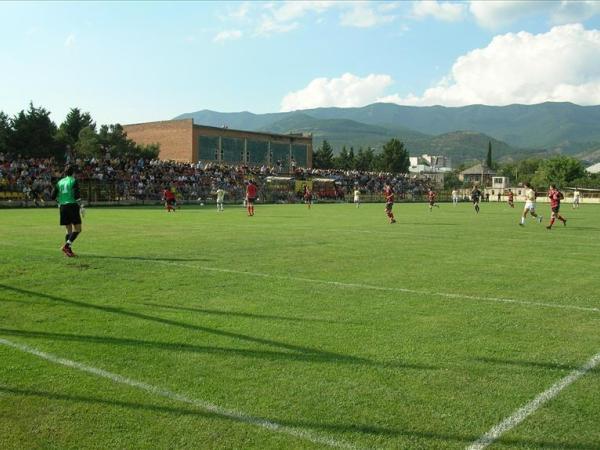 Ameris Stadioni, Tbilisi