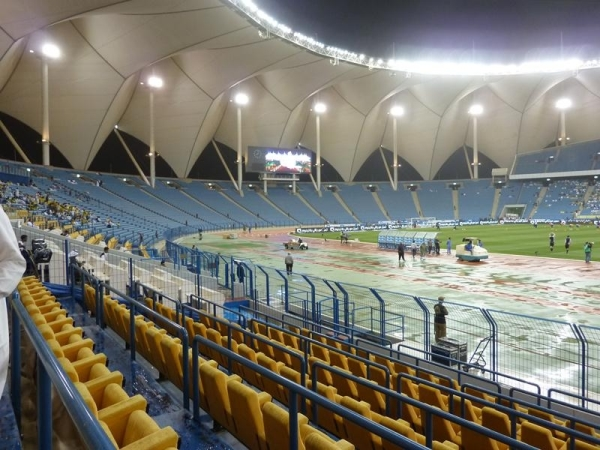 King Fahd International Stadium, Ar-Riyāḍ (Riyadh)