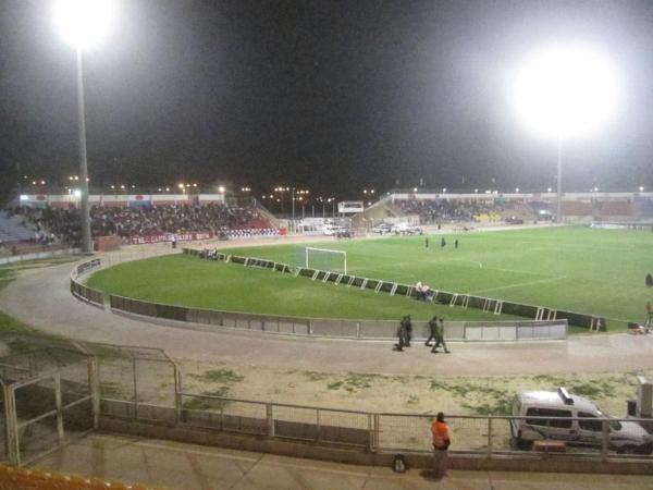 Arthur Vasermil Stadium, Be'ér Shéva (Beer Sheva)