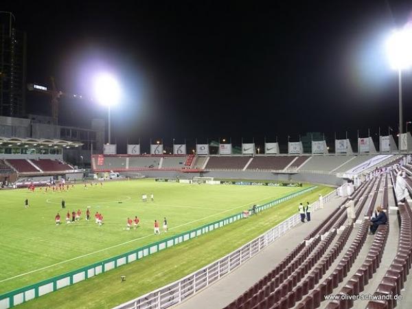 Al-Nahyan Stadium, Abū ẓabī (Abu Dhabi)
