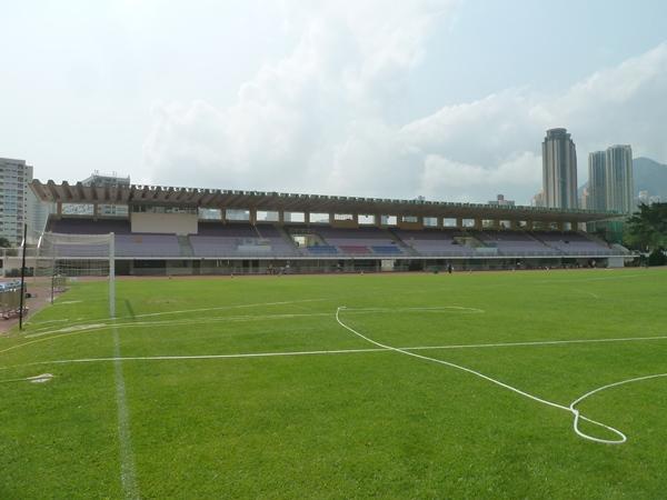 Hammer Hill Road Sports Ground, Hong Kong