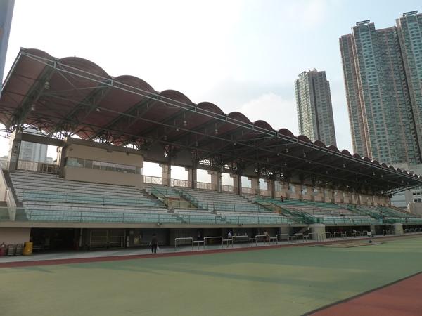 Tsing Yi Sports Ground, Tsing Yi