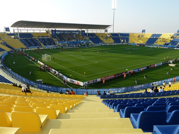 Thani Bin Jassim Stadium (Al-Gharafah Stadium), ad-Dōha (Doha)