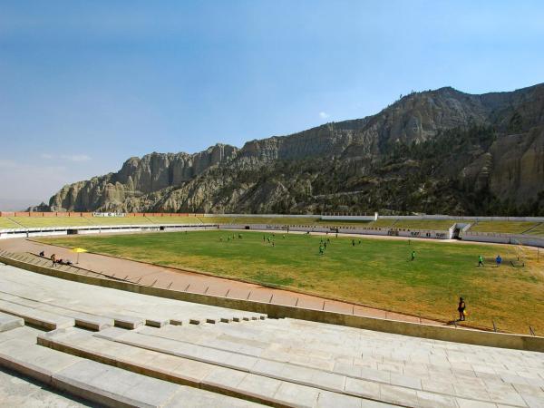Image result for Estadio Rafael Mendoza