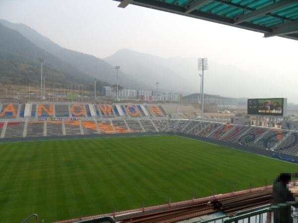 Changwon Football Center, Changwon