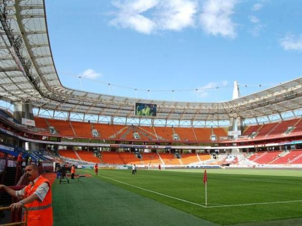 RZD Arena, Moskva