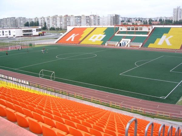 Stadion PromAgro, Staryj Oskol