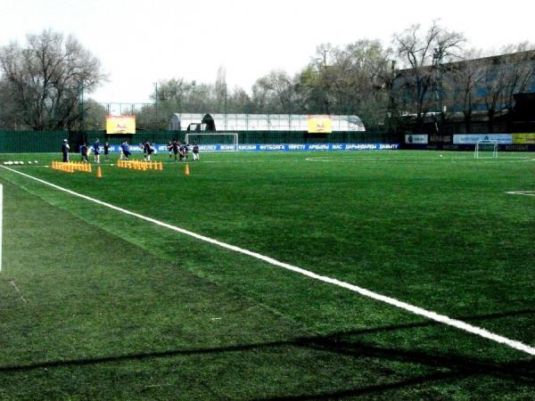 Stadion FK Kairat, Almatı (Almaty)