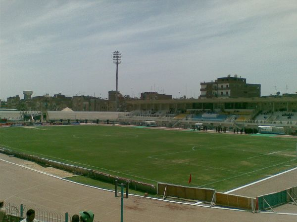 Fayoum Stadium, Faiyum (al-Fayyum)