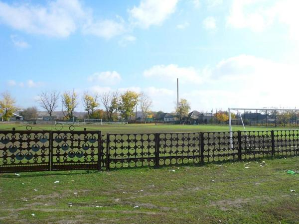 Stadionul Chirsova, Chirsova