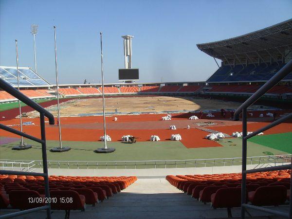 Estádio Nacional do Zimpeto, Maputo