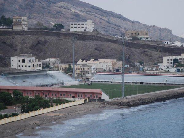 Al Tilal Stadium, Aden